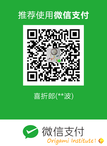 mm_facetoface_collect_qrcode_1565231168528_副本_副本.png