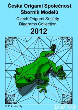 捷克折纸图纸集合2012(Czech Origami Society Diagrams Collection 2012)