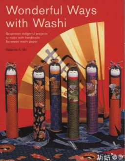 美妙折纸(Wonderful ways with washi,Robertta A Uhl)