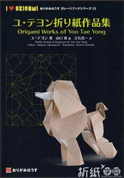 柳泰勇作品集(Works of Yae Too Yong)